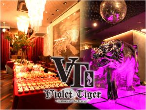 violet-tiger1
