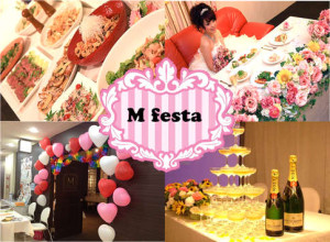mfesta1
